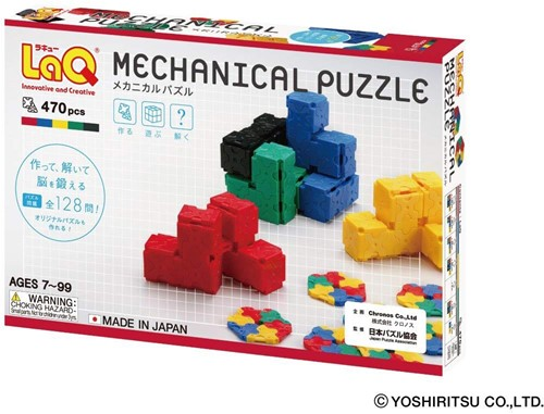 LaQ Mechanical Puzzle