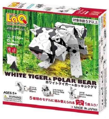 LaQ Animal World WHITE TIGER & POLAR BEAR