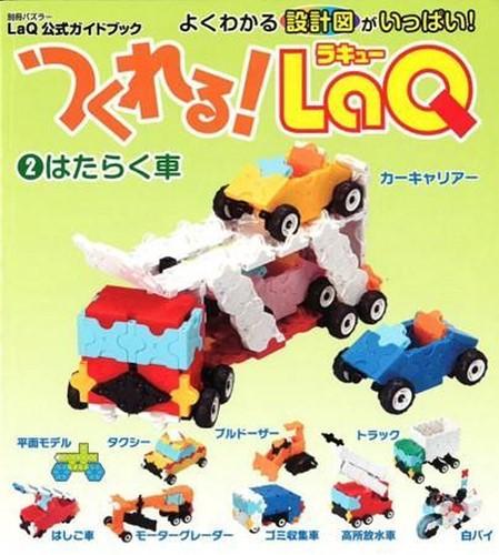 LaQ Instructieboek (2) - Cars (U)