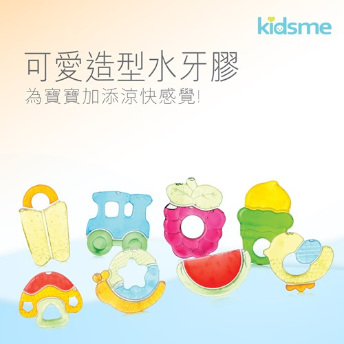 KidsMe Water Filled Soother